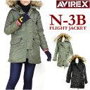 【送料無料】 AVIREX/Lady's (アビレックス) N-3B ミリタリージャケット 6252053 【smtb-k】【ky】