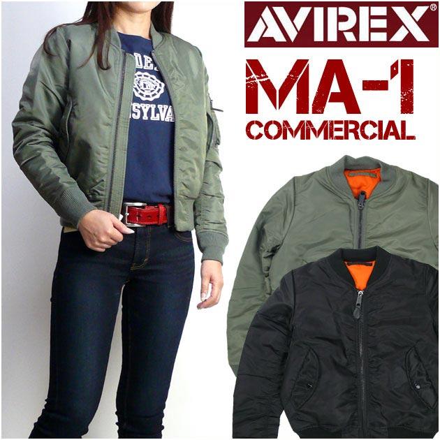 AVIREX (アビレックス) -Lady's- MA-1 COMMERCIAL/MA-1 コマーシャルMIL-J-8279E(USAF) 6252038 【送料無料】 ltj-ha