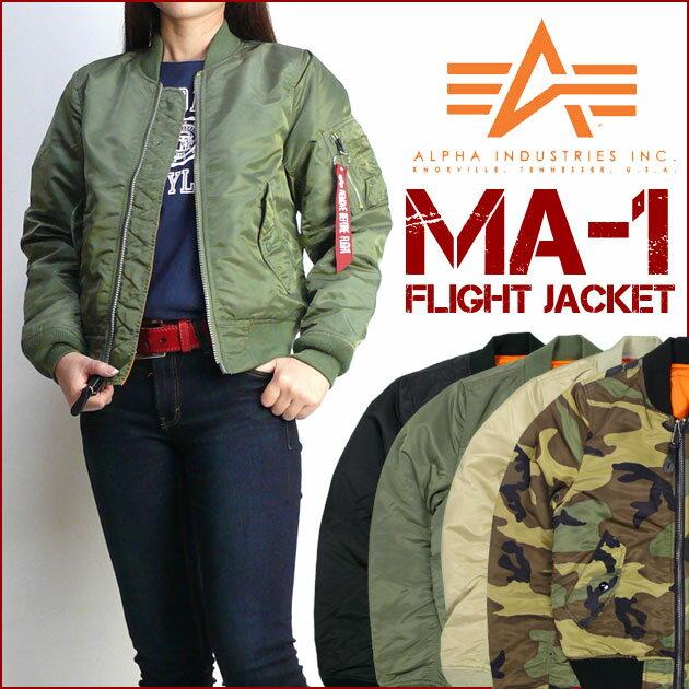 ALPHA -Lady's- (アルファ) MA-1/FLIGHT JACKET TA7010 【送料無料】 ltj-ha