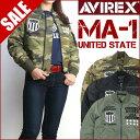 【23%OFFセール】 AVIREX Lady's (アビレックス) MA-1 UNITED STATES -MA-1 ユナイテッド ステイツ- 6262077 【送料無料】 ltj-ha