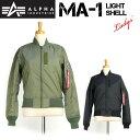 セール ALPHA アルファ レディース MA-1 LIGHT SHELL ライトシェル フライトジャケット ミリタリージャケット TA7021