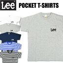 セール Lee リー ポケット ロゴプリント 半袖Tシャツ メンズ レディース ユニセックス LS1242