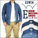 EDWIN (エドウィン) DENIM WESTERN SHIRTS -デニムウエスタンシャツ- E STANDARD/E スタンダード ET2025 【送料無料】プレゼント ギフト