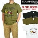 【ポイント最大14倍! *要エントリー*】【20%OFFセール】 HOUSTON (ヒューストン) 半袖Tシャツ/FYLING TIGERS 21167 mth...