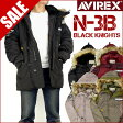 【40%OFFセール】 AVIREX (アビレックス) N-3B BLACK NIGHTS -N-3B ブラックナイツ- 6152159 【smtb-k】【ky】【10P01Oct16】