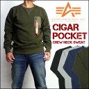 ALPHA (アルファ) CIGAR POCKET CREWNECK SWEAT -シガーポケット クルーネックスウェット- TC1130 【送料無料】 mtl...