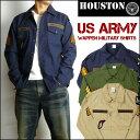 HOUSTON (ヒューストン) ワッペン ミリタリー シャツ/US ARMY 長袖シャツ 40233 【送料無料】 mtl-sh