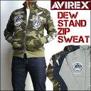 AVIREX (アビレックス) DEW STAND ZIP SWEAT -DEW スタンドジップスウェット- 6163492 【送料無料 】 mtl-sw