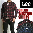 Lee (リー) -チェック ネルシャツ/ウエスタンシャツ- LT0582 【送料無料】 mtl-sh【10P03Dec16】