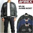 AVIREX (アビレックス) NYLON AWARD JACKET/NEY YORK CITY -ナイロンアワードジャケット/スタジャン- 6162139 【送料無料 】 mtj-la