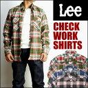Lee (リー) -チェック ネルシャツ/ワークシャツ- LT0583 【送料無料】 mtl-sh