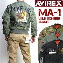 AVIREX (アビレックス) MA-1 U.S.S. BOMBER JACKET/MA-1 USS ボンバージャケット 6162145 【送料無料】 mtj-...