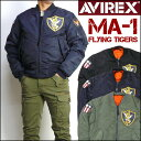 AVIREX (アビレックス) MA-1 FYLING TIGERS/MA-1 フライングタイガース 6162172 【送料無料】 mtj-ha