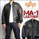 ALPHA (アルファ) MA-1 レザージャケット/AIR CREW PACH TA1153 【送料無料】 mtj-ha
