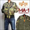 ALPHA (アルファ) MA-1 フライトジャケット カモフラージュ -TIGHT JACKET- 20004 【送料無料】 mtj-ha