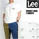 楽天JEANS-SANSHINセール リー Lee ポケットロゴTシャツ/OVERALLS ワンポイント LT2172 メンズ プレゼント ギフト