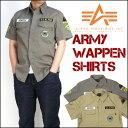 アルファ ALPHA -アーミー ワッペンシャツ/半袖シャツ- TS5034 【送料無料】 メンズ プレゼント ギフト