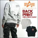 ALPHA アルファ メンズ スウェット BACK PRINT クルーネックトレーナー TC1225-0xx 【送料無料】 プレゼント ギフト