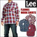 Lee リー メンズ シャツ チェックネルシャツ ワークシャツ LT0596-2xx 【送料無料】プレゼント ギフト