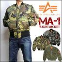 ALPHA アルファ メンズ MA-1 フライトジャケット MA-1 カモフラージュ TIGHT JACKET 20004 【送料無料】