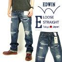 EDWIN エドウィン メンズ ジーンズ ED04 リメイク加工 ダメージ クラッシュ ストレッチデニム E STANDARD E スタンダード ルーズストレート 日本製 送料無料