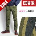 50 OFFセール EDWIN エドウィン メンズ カーゴパンツ ジャージーズ スリムテーパード デザイン カーゴパンツ ERKD32