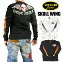 VANSON バンソン メンズ Tシャツ 刺繍 長袖Tシャツ SKULL WING 送料無料 プレゼント ギフト NVLT-812