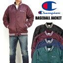 Champion チャンピオン メンズ ジャケット アクションスタイル ベースボールジャケット スタジャン 送料無料 C3-J619
