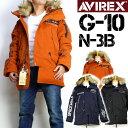 AVIREX アビレックス TYPE N-3B G-10 メンズ フライトジャケット ミリタリージャケット 6182177