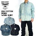 HOUSTON ヒューストン USAコットン デニムワークシャツ USA COTTON DENIM WORK SHIRTS メンズ ミリタリー 40511