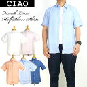 ciao チャオ メンズ シャツ フレンチリネン 半袖シャツ 夏に涼しい麻のシャツ 28-400 29-400