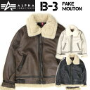 セール ALPHA アルファ B-3 JACKET B-3 フェイクムートン フライトジャケット ミリタリージャケット TA1398