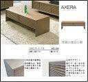 120センターテーブル ウオールナット突板 横格子デザイン 引き出し2杯 アクセラAXERA【特価】