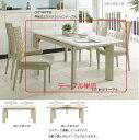 ダイニング テーブル<OFT>WH 【オフト】WH 天板ハイグロス UV塗装 白木目 【産地直送価格】