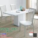170テーブル単品 下収納付 コーラス WH:BKの2色あり【半額セール】