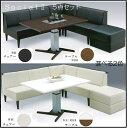 120食卓LD型 5点セット 昇降式テーブル,2Pチェア,3Pチェア,コーナーチェア,スツール 【産地直送】【特価】