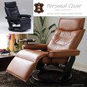 パーソナルチェアー 革貼り 一部PVC オットマン昇降式 サイドテーブル付 capella【産地直送価格】