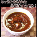 牛ほほ肉の煮込み 02P01Oct16