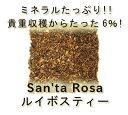 【送料無料】【大容量・業務用・お得用】【最高級・クラシック茶...