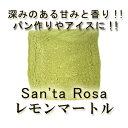 有機オーガニック素材から無農薬・無化学肥料【レモンマートルパウダー】 粉末30g♪♪【