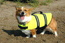 Doggylifejacket_5