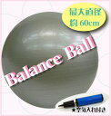 Balance ball 60cm (I easily diet!) with hand pump I exercise while watching TV! How about with the yoga ball yoga mat with the inflator;)?