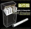 ココログブログネタ「たばこ税が上がっても喫煙する? それとも禁煙?」(ココログより転載)