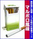 【最安値に挑戦!】エコな時代のタバコはこれ!愛煙家をうならせたほんものそっくりの外観と煙!リアルな味!【最安値に挑戦!】エコな時代の禁煙グッズ!煙は水蒸気!ニコ...
