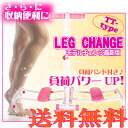 "[free shipping] ""the beautiful leg machine of the rumor!"" Compact type with the model change latest edition, the load band which does not lose in the leg change, TT-type leg slider leg queen (the leg queen), leg beauty either"