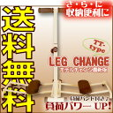 "[free shipping] the compact type with the model change latest edition, the load band which does not lose in ""beautiful leg machine leg change, TT-type leg queen (the leg queen) leg slider leg beauty of the rumor"" either"