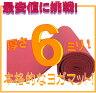 【最安値挑戦!】【レビュー書き込みでさらに専用メッシュケースをプレゼント!】厚さ6mm ヨガマットクッション性抜群!! (厚さ6mm ヨガマット yogamat)