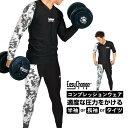 コンプレッションウェア メンズ EasyChange 上下 長袖 半袖 パンツ スパッツ タイツ インナー アンダーウェア スポーツウェア トレーニングウェア ストレッチ