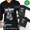 Tシャツ EasyChange 綿100% メンズ レディース 男女兼用 半袖 ボクシング柄 ワイド タイト ブラック