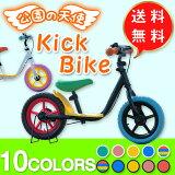キックバイク バランスバイク ペダルなし自転車 子供用自転車  ランニングバイク